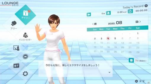 「Fit Boxing 2 -リズム&エクササイズ-」が2020年12月3日に発売決定!【Nintendo Direct mini】