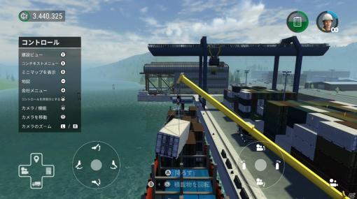 「コンストラクションシミュレーター 2&3 ダブルパック」基本ゲームシステムの紹介動画が公開!