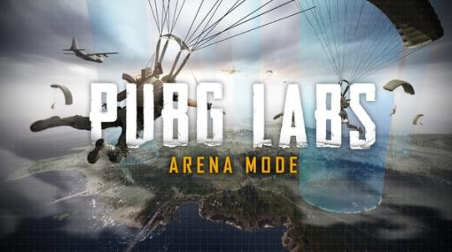 最大64人のラウンド制チームバトル、物資は購入式!『PUBG』ラボ新モード「Arena Mode」開催