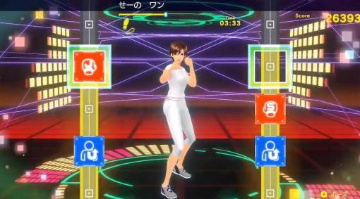 3人のインストラクターが追加! Nintendo Switch「Fit Boxing 2 -リズム&エクササイズ-」発売決定