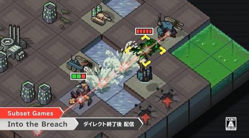 3体のメカで世界を救うターン制ストラテジー「Into the Breach」、Switch版の配信がスタート