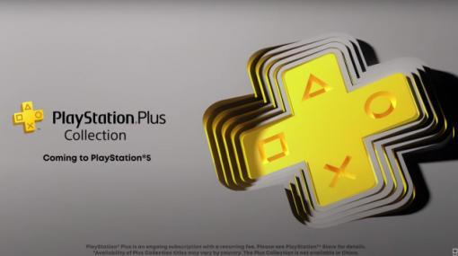 ソニー、プレイステーション5のPS4後方互換につき「何千本のうち99%は動く」と発表 - Engadget 日本版