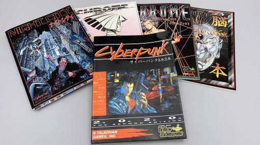 """プレイ前に読みたい「サイバーパンク2077」前史・徹底解説。英雄ジョニー・シルヴァーハンドの足跡から""""暗黒の未来""""を振り返る"""