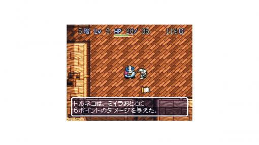 『トルネコの大冒険 不思議のダンジョン』がスーパーファミコンで発売された日。ローグライクを日本に広めた1000回遊べるRPG!【今日は何の日?】