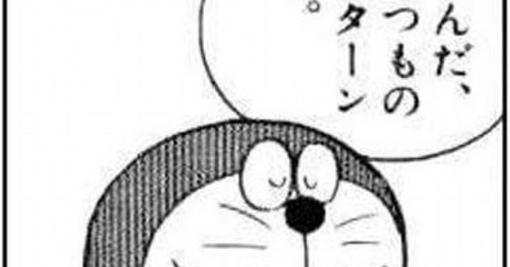 【いつもの】ジブリの場面写真提供に伴い、田中圭一先生が余計な一言をツイート→高速ツッコミが入る - Togetter