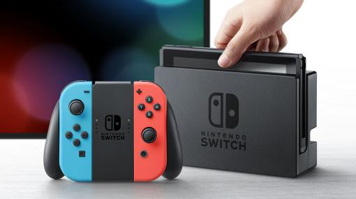 Switch本体と『リングフィット』の抽選販売がノジマオンラインで実施。応募は9月24日まで
