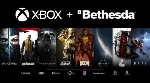マイクロソフト、『Fallout』『スカイリム』で知られるBethesda Softworksの親会社を買収へ。多数の人気シリーズとデベロッパーがXbox Team傘下に