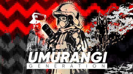 "「Umurangi Generation」のDLC""Macro""が近日リリース。新エリア""タウランガ地下都市""や6つの新装備が追加"