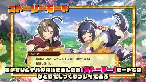「ドカポンUP! 夢幻のルーレット」のプロモーションムービーが公開。ゲームの流れやバトルシステム,収録されるゲームモードの詳細が明らかに