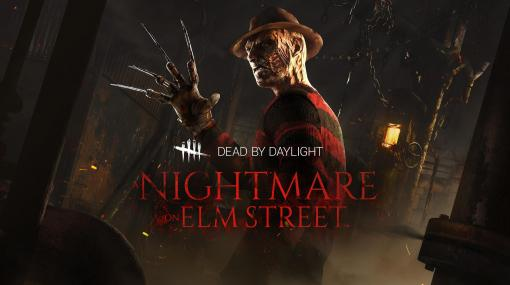 """『Dead by Daylight』殺人鬼「ナイトメア」が、""""グラフィックアップデート""""によって弱体化。意外な形で影響が及ぶ"""