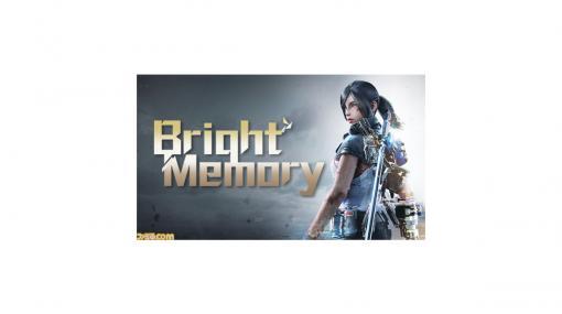 『Bright Memory』がXbox Series X/Sのローンチタイトルとして11月10日に発売決定! 爽快感溢れるコンボアクションFPS