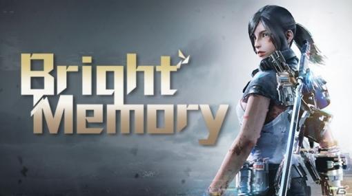 「Bright Memory」Xbox Series X|S版がロンチシーズンに発売決定!