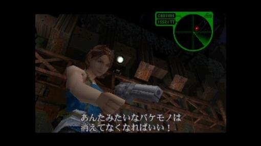 PS版『バイオハザード3 LAST ESCAPE』発売から21周年!リメイク作『RE:3 』には登場しないオリジナルだけの魅力を振り返る【特集】