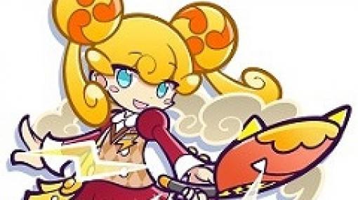 「ぷよぷよ!!クエスト」に★7へんしんが可能な新ぷよ使い「ピカリ」が登場