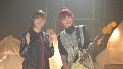 nano.RIPEのきみコと声優・愛美、ふたりをつなぐジュリアという存在ーー『月に棲む星のうた』リリース記念対談   超!アニメディア
