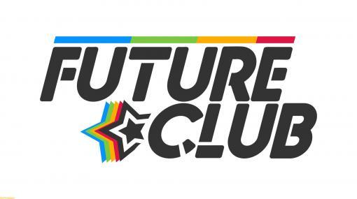 """『スカルガールズ』や『インディヴィジブル』を手掛けた主力スタッフが新スタジオ""""Future Club""""の設立を発表。スタジオ代表のセクハラ問題を契機に独立"""