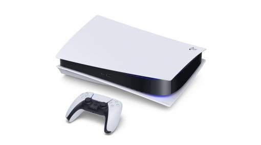 PS5のPS4後方互換対応タイトルは、ディスク版もダウンロード版どちらもプレイ可能。PS4ディスクで遊ぶにはディスクドライブ搭載モデルが必要