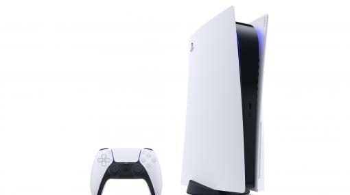 次世代PSとXbox、最後のゲーム機に? 迫るクラウドの影(AFP=時事) - Yahoo!ニュース