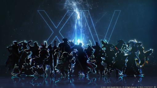 [TGS 2020]「FFXIV」の17ジョブがリミットブレイクを繰り出す! 新トレイラー「Break the Limit!」が公開に