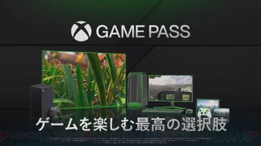 クラウド ゲーミングは2021年前半に提供! Xbox関連の新情報が一挙公開