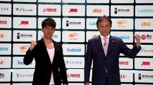 "eスポーツで参加料を徴収するゲーム大会のガイドラインを制定。""JeSU活動発表会・JAPAN eSPORTS GRAND PRIX OPENING""リポート【TGS2020】"