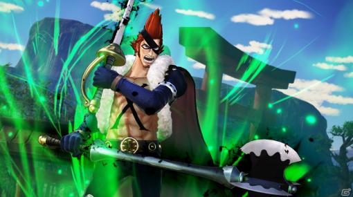 「ONE PIECE 海賊無双4」ウルージやX・ドレーク、キラーがプレイアブル化して登場する「キャラクターパック第2弾:最悪の世代パック」が配信!