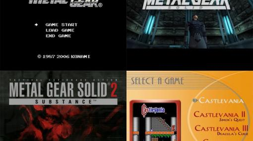 初代『METAL GEAR』や『MGS』『MGS2』のPC版が台湾のレーティング機関に登録