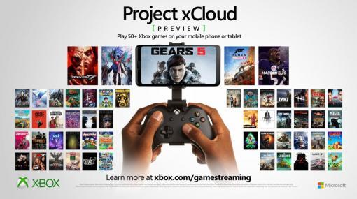 Microsoft、Project xCloudの日本展開を2021年前半に延期を発表