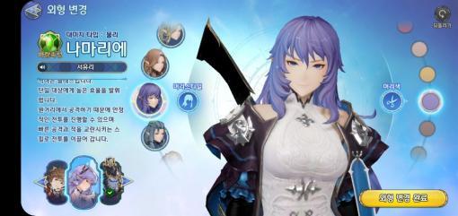 「GRAN SAGA」,ゲーム序盤の雰囲気を確認可能なスクリーンショットが一挙公開に。韓国で開催中のクローズドβテストは好評を博す