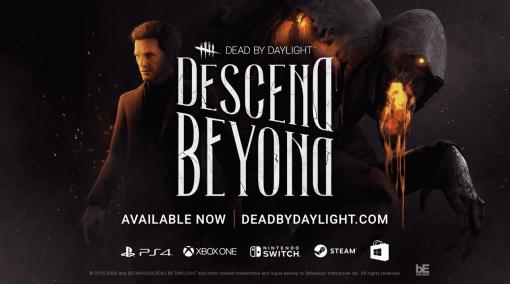 『Dead by Daylight』殺人鬼ブライトのバランス調整を含むアップデートver4.2.2がリリース。フックに吊るせない等のバグも修正へ