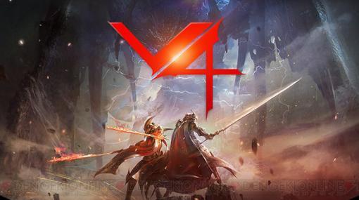LEVEL∞、新作MMORPG『V4』推奨PC発売