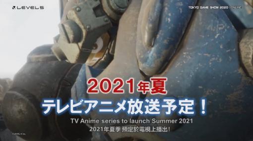[TGS 2020]レベルファイブの公式番組レポート。「メガトン級ムサシ」「妖怪学園Y」「二ノ国:Cross Worlds」の新情報が明らかに