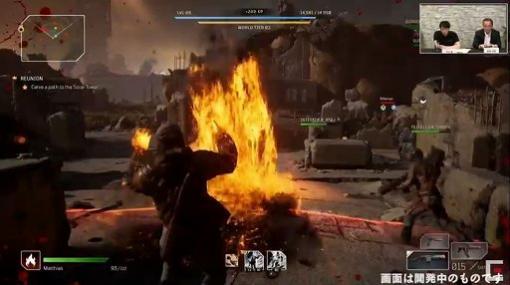 [TGS 2020]「OUTRIDERS」は銃よりも強力なスキルで積極的に攻めていくTPS。実機での協力プレイが披露