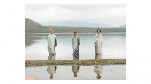 『ライザのアトリエ2』主題歌がクラムボン書き下ろしの新曲『Somewhen, Somewhere…』に決定。本曲を使用したPVも公開