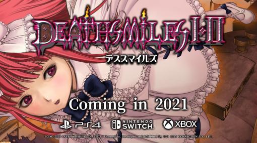 『デススマイルズI・II』 Switch、PS4、Xboxで2021年に発売決定。井上淳哉氏描き下ろしのメインビジュアルが公開