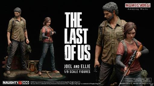 二人の旅路がいま蘇る―「The Last of Us」のジョエルとエリーがフィギュア化!2021年3月に発売決定