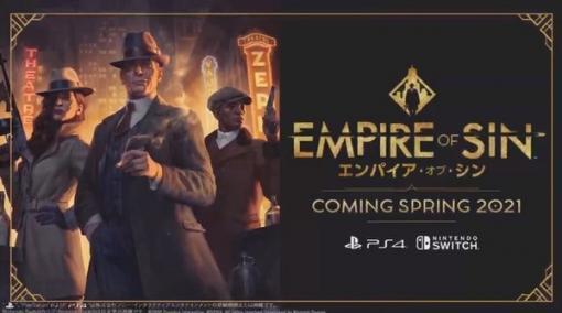 セガ、Paradox Interactiveとパートナー契約―『Empire of Sin』をPS4/スイッチ向けに2021年春発売、新企画「バーチャファイター×esportsプロジェクト」も【TGS2020】