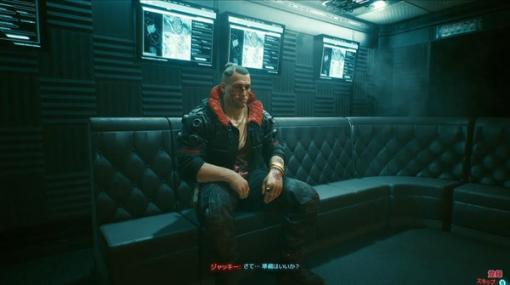『サイバーパンク2077』新映像公開!吹き替えキャストや新キャラも【TGS2020】
