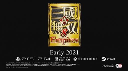 [TGS 2020]シリーズ最新作「真・三國無双8 Empires」が2021年に発売。「攻城戦」をメインとした新しい戦いが楽しめる