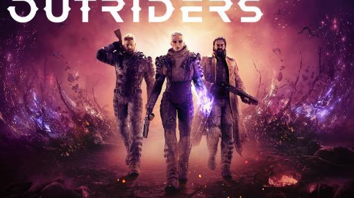 【レビュー】『OUTRIDERS』は超人スキルや武器のカスタマイズ要素などを盛り込んだTPSスタイルのハクスラシューターだった【TGS2020】