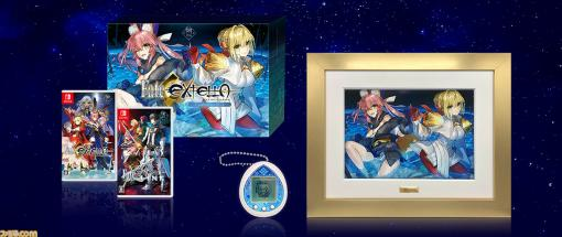 『Fate/EXTRA』10周年記念『Celebration BOX』予約受付開始。発売日は2021年2月11日