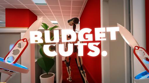 『Budget Cuts』PS4版が配信開始。近未来のロボット企業から脱出するスリル満点のVRステルスアクションゲーム