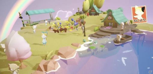 iOS/Android「ねこより」が配信開始!空の島を旅する猫たちに癒されるカジュアルシミュレーションゲーム