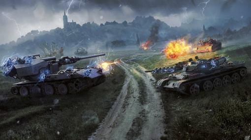 PC版「World of Tanks」で7対1のPvEイベント「Last Waffenträger」が開催!