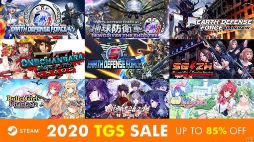 D3P TGS Sale 2020がSteamで実施!「オメガラビリンス ライフ」や「Tokyo School Life」などが割引に
