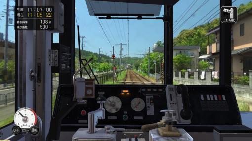 PS4『鉄道にっぽん!路線たび 叡山電車編』12月10日発売決定! 実写映像で運転できる鉄道運転ゲーム最新作