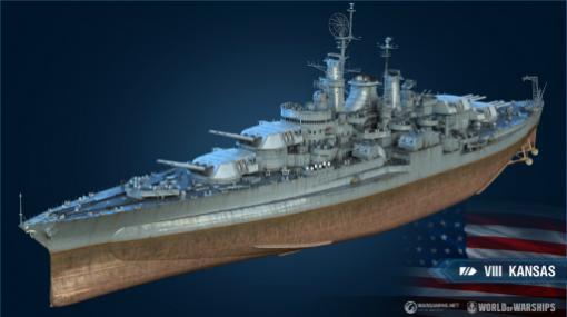 「World of Warships」にアメリカ戦艦が登場。KansasとMinnesotaを入手しよう