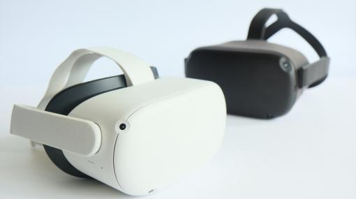 Oculus Quest 2レビュー:はじめてVRに最高。Q1からの買い替えは...まだ待てる | ギズモード・ジャパン