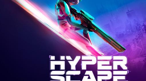 「ハイパースケープ」のシーズン2「余波」は10月6日配信開始。ランキングシステムや,新たな武器,ハック,ゲームモードが追加