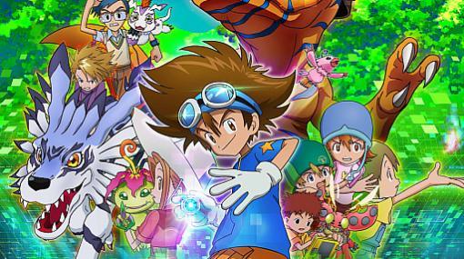 アニメ「デジモンアドベンチャー」のBlu-ray&DVD BOX2が2021年3月3日に発売
